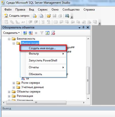 Установка Microsoft SQL Server 2012 — Oktell